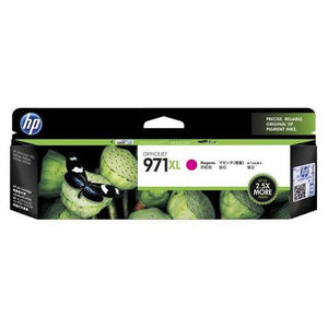 HP 971XL Magenta Ink Cartridge CN627AA