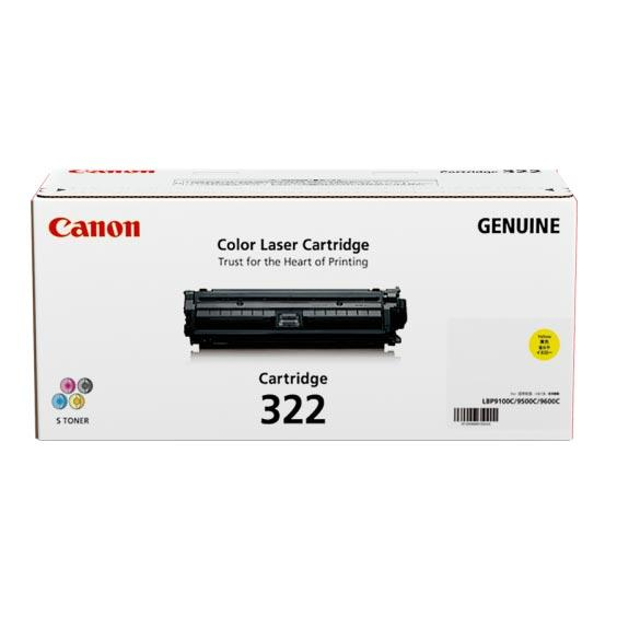Canon CART322 Yellow Toner Cartridge
