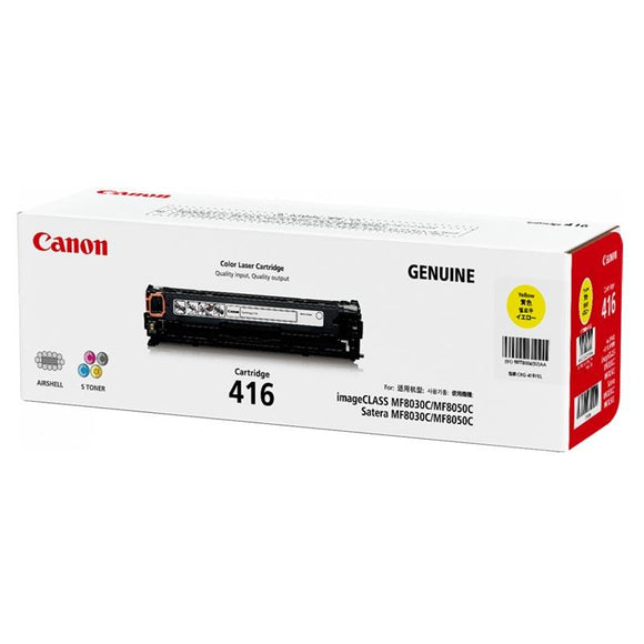 Canon CART416 Yellow Toner Cartridge