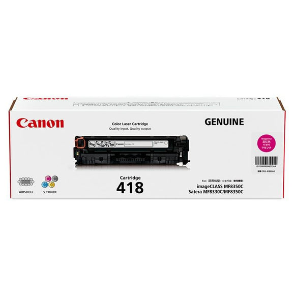 Canon CART418 Magenta Toner Cartridge