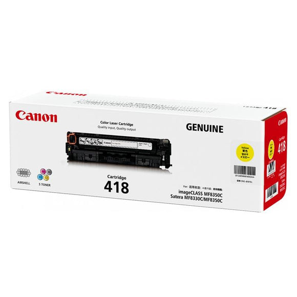 Canon CART418 Yellow Toner Cartridge