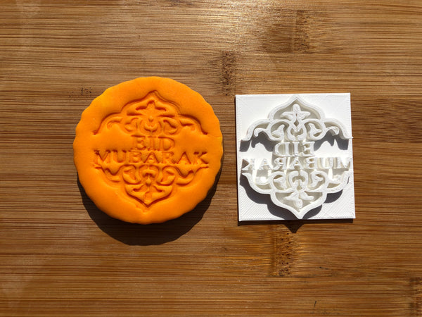 Muslim Islamic Embossing for cupcake and cake - stamps sugar paste Design Eid Mubarak