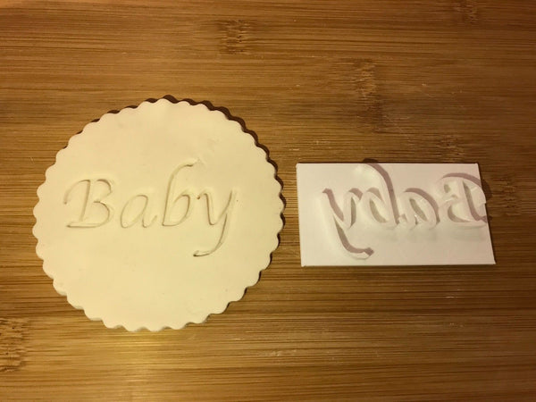 BABY - Embossing - stamp