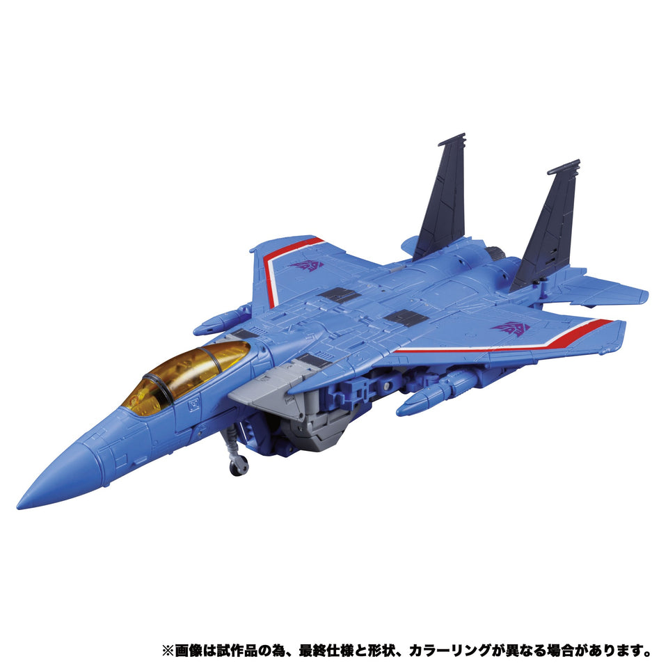 Transformers Masterpiece MP-52+ Thundercracker Version 2.0 PRE-ORDER / FREE SHIPPING