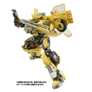 Transformers Premium Finish SS-01 Bumblebee Action Figure PRE-ORDER