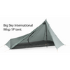 "Big Sky Wisp 1P ""Super Bivy"" tent"
