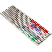 Load image into Gallery viewer, 5 Metal Chopsticks Koshigaya - Chopsticks