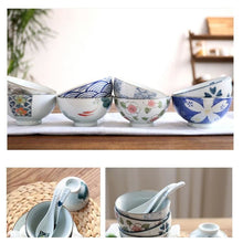 Load image into Gallery viewer, Bowl Tottori - Bowls