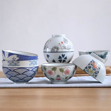 Load image into Gallery viewer, Bowl Wajima - Bowls