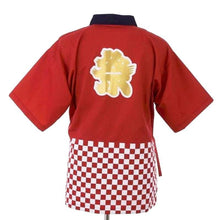 Load image into Gallery viewer, Chef Jacket Hakamagoshi - Kitchen Clothes