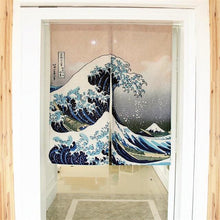 Load image into Gallery viewer, Door Curtains Annaka - 80X90cm(31 5x35 4) / Tube Curtain - Curtains