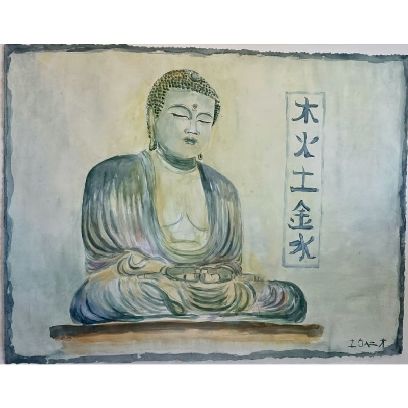 Exclusive Picture Siddharta Gautama Buddha - Canvas Picture