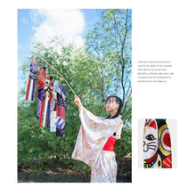 Load image into Gallery viewer, Japanese Deco Flag Kichi - Outdoor