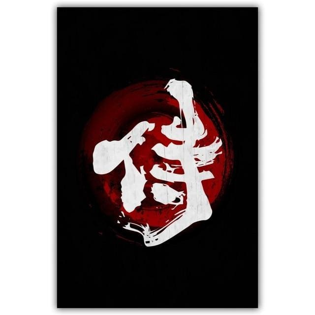 Nipon Picture Koi - 20x27cm (7 9x10 6) - Canvas Picture