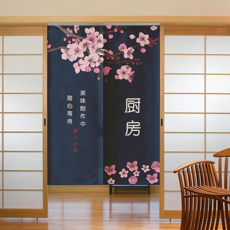 Noren Curtain Ryota ( 3 sizes)