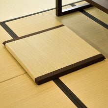 Load image into Gallery viewer, Tatami Maishima - Tatami