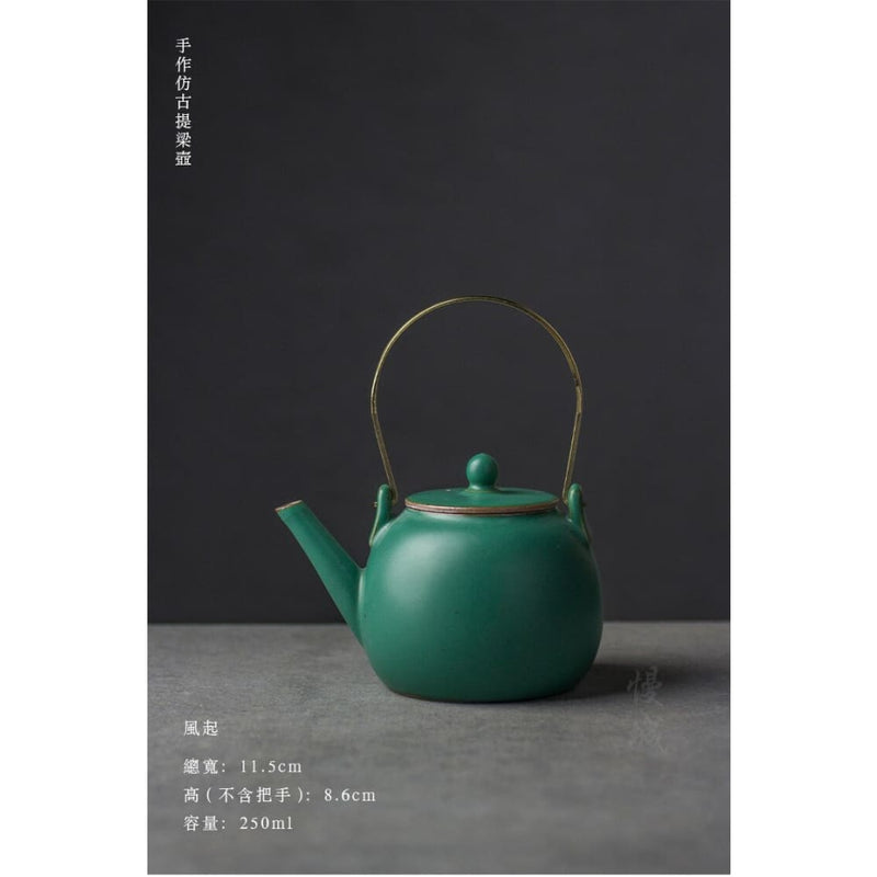 Teapot with Warm Teapot Stove Kozakura - Tea Pot