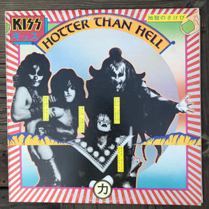 Kiss - Hotter Than Hell (USED LP)