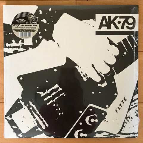 Various Artists - AK79 (40th Anniversary Edition)