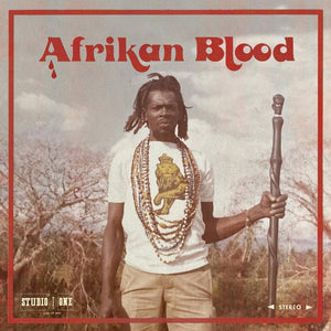 Various Artists - Afrikan Blood (RSD Black Friday 2020)