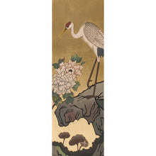 Load image into Gallery viewer, Chinese Gold Leaf Four Panel Coromandel Screen Room Divider