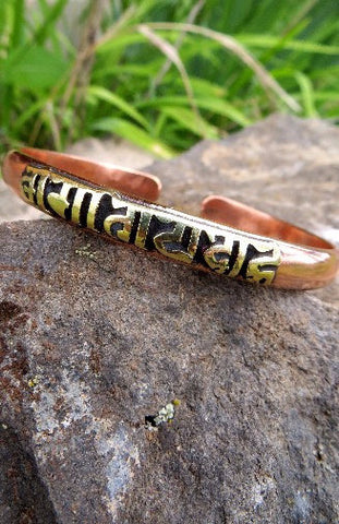 Copper Mantra Bracelet