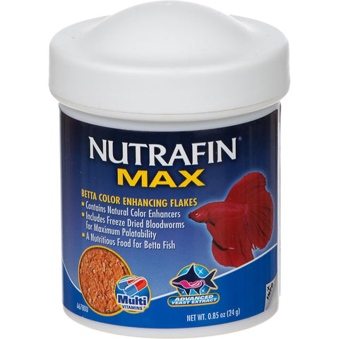 Nutrafin Betta Pellets