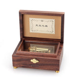 Customized 30 Note Shelter Wooden Music Box