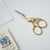 Ernest Wright & Son Stork Scissors – Gold