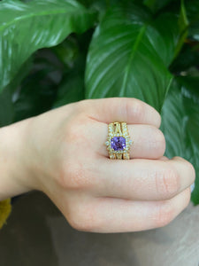 Yellow Gold Radiant Cut Purple Sapphire Engagement Ring