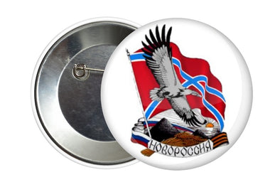 BADGE PIN BUTTON NOVOROSSIA NOUVELLE RUSSIE DONBASS - RUSSIAFR