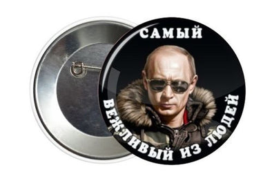 BADGE PIN BUTTON VLADIMIR POUTINE - RUSSIAFR