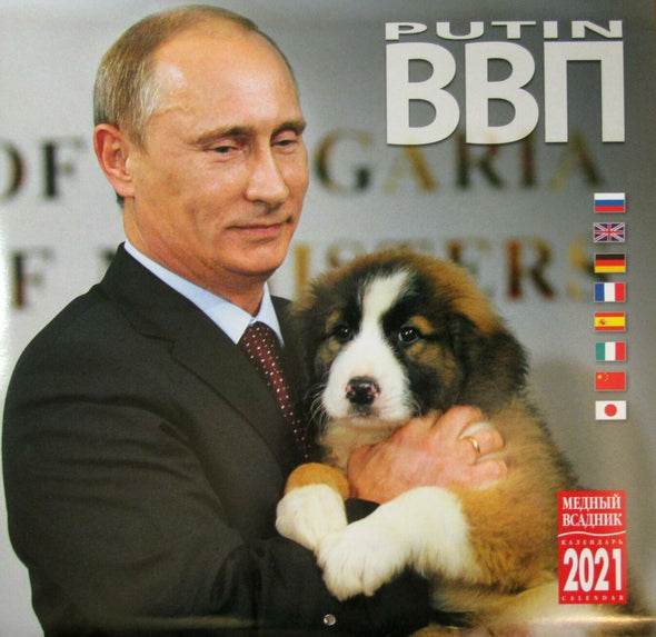 CALENDRIER VLADIMIR POUTINE 2021 RUSSIE - RUSSIAFR