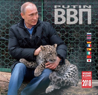 CALENDRIER VLADIMIR POUTINE 2018 RUSSIE - RUSSIAFR