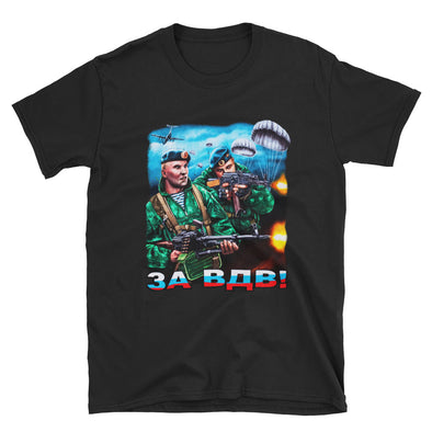 T-SHIRT VDV ASSAUT TROUPES AEROPORTEES RUSSES - RUSSIAFR