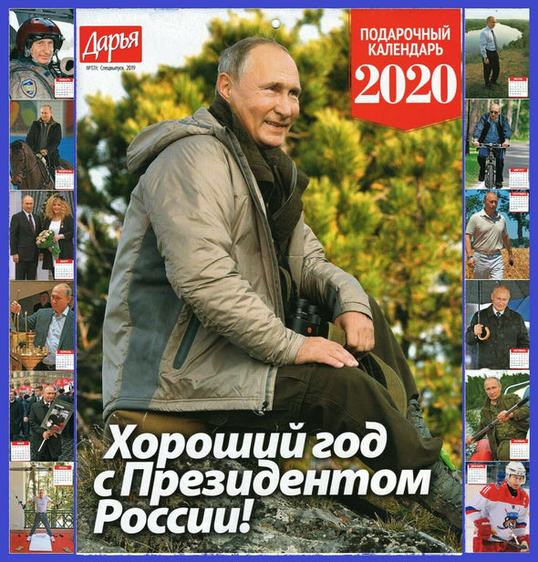 CALENDRIER VLADIMIR POUTINE 2020 - RUSSIAFR