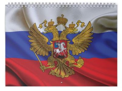 CALENDRIER RUSSIE 2016 VLADIMIR POUTINE - DERNIERS EXEMPLAIRES - RUSSIAFR