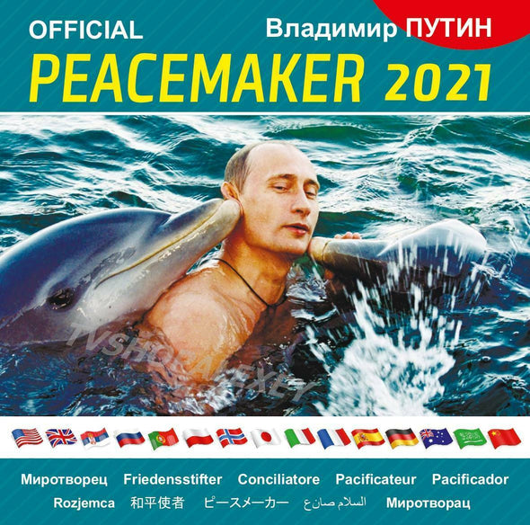 CALENDRIER VLADIMIR POUTINE 2021 - RUSSIAFR