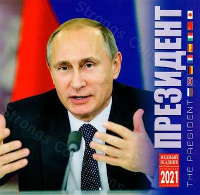CALENDRIER VLADIMIR POUTINE 2021 THE PRESIDENT - RUSSIAFR