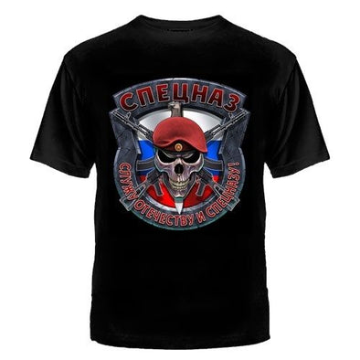 T-SHIRT SPETSNAZ SPECIAL FORCE RUSSE 2018 - RUSSIAFR