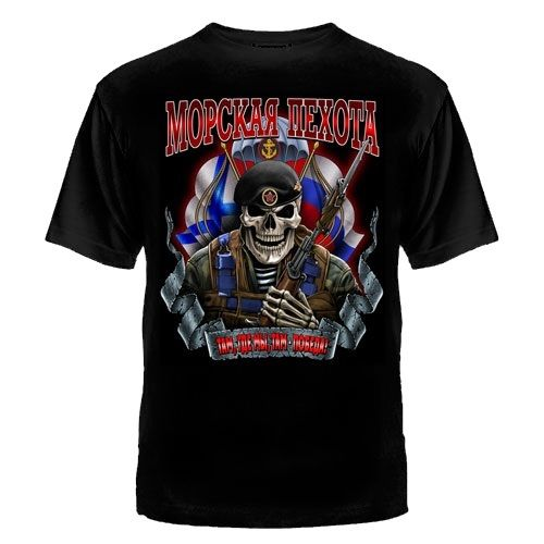 T-SHIRT SPETSNAZ RUSSE ELITE ARMY - RUSSIAFR