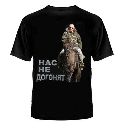 T-SHIRT VLADIMIR POUTINE RUSSIE 2019 ARMY - RUSSIAFR