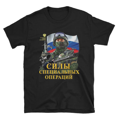 T-SHIRT SPECIAL OPERATIONS FORCES MTR RUSSIA - RUSSIAFR