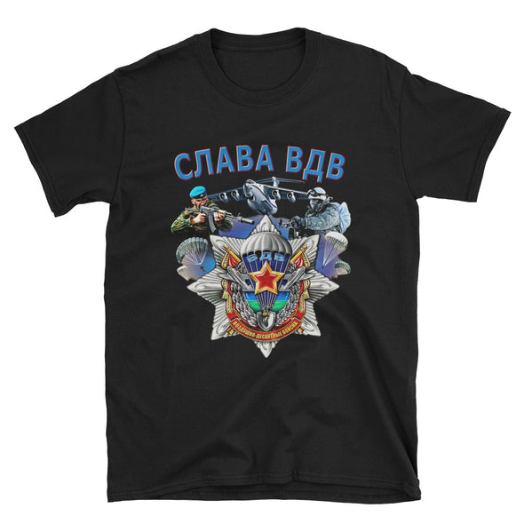 T-SHIRT VDV TROUPES AEROPORTEES RUSSIE - RUSSIAFR