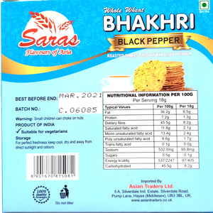 Saras Bhakhri Black pepper 180g