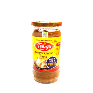 Telugu Foods Ginger Garlic Paste 300g (Buy 1 Get 1Free)