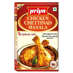 Priya Chicken Chettinaad Masala Powder 50g Cestaa Ireland