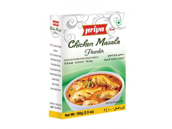 Priya Chicken Masala Powder 200g