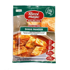 Rasoi Magic Shahi Paneer Cestaa ireland Dublin Grocery