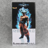 Goku Super Ultra Instinct PVC Action Figure Toys -8
